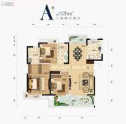 保利・罗兰香谷3室2厅2卫125平方米户型图