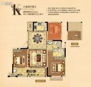 中南・公园物语3室2厅2卫112平方米户型图