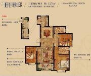 浮来春公馆3室2厅1卫127平方米户型图