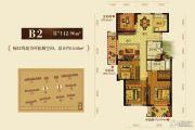 华盛达曼城4室2厅2卫142平方米户型图