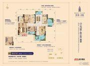 滨水天悦3室2厅2卫124--130平方米户型图