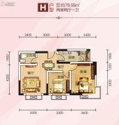 巨友中央公馆2室2厅1卫79平方米户型图