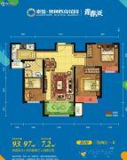 奥林匹克花园3室2厅1卫93平方米户型图