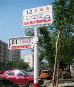 观江首府交通图
