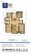 阜丰・大成郡4室2厅2卫130--133平方米户型图