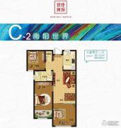 银座广场3室2厅1卫85--89平方米户型图