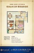 山水云房1室2厅1卫74平方米户型图