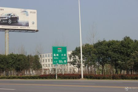 新华农产品物流园