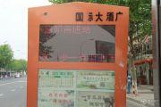 南通江景国际配套图