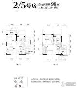 招商花园城2室2厅2卫96平方米户型图
