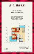 万和国际3室2厅2卫117平方米户型图