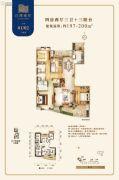 保利达・江湾南岸4室2厅3卫0平方米户型图
