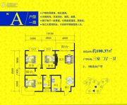 云溪谷3室2厅1卫100平方米户型图