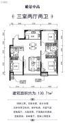 恒大悦龙台3室2厅2卫130平方米户型图