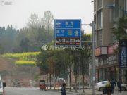 锦绣国际城交通图