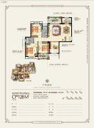 三盛・国际海岸4室2厅2卫0平方米户型图