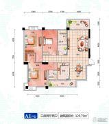 随州左岸星城四期3室2厅2卫129平方米户型图
