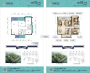 兆兴・碧瑞花园3室2厅1卫98平方米户型图