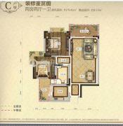 城北滨江河畔3室2厅2卫121平方米户型图