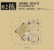 领江壹号2室2厅0卫105平方米户型图
