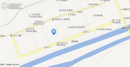 宝裕江畔豪庭