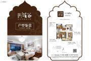 碧桂园润杨溪谷4室2厅2卫147平方米户型图
