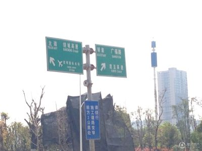 双城际・商务中心