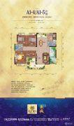 滨江豪园・新城4室2厅2卫143平方米户型图