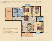 龙城华府3室2厅2卫114平方米户型图