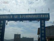 C Park 天悦城实景图