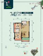 东方华城2室2厅2卫70平方米户型图