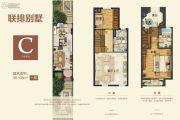 鲁商知春湖99--98平方米户型图