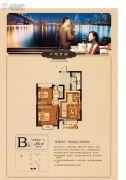 温州滨江国际广场2室2厅1卫80平方米户型图