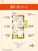 滨海橙里3室2厅2卫92平方米户型图