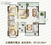 岳塘映象3室2厅2卫133平方米户型图