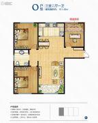 天业盛世景苑3室2厅1卫0平方米户型图