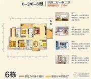 神憩乾珑4室2厅2卫158平方米户型图
