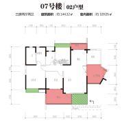 江南世家3室2厅2卫144平方米户型图