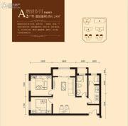 加莱印象2室2厅1卫83平方米户型图