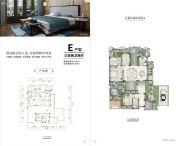 世合理想大地・至真里3室2厅2卫104平方米户型图