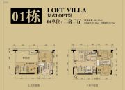 领江壹号3室3厅0卫201平方米户型图