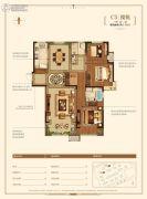 金地悦峰3室2厅2卫149平方米户型图
