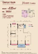 连州碧桂园3室2厅2卫125平方米户型图