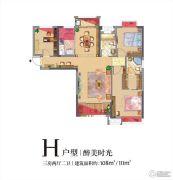 中骏・蓝湾香郡3室2厅2卫108--111平方米户型图
