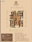 华龙・阳光星城4室2厅3卫180平方米户型图