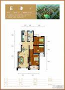 水钢琴3室2厅1卫113平方米户型图