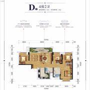 蓝光・香江花园4室1厅2卫125平方米户型图