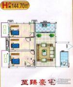 龙佳大厦3室2厅2卫144平方米户型图