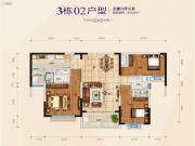 南宁・恒大名都3室2厅2卫123平方米户型图