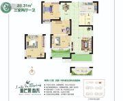 新芒果双糖公寓3室2厅1卫86平方米户型图